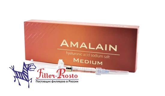 Amalain Medium